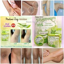 Cream Armpit Elbow Knee Whitening Smooth  Lightening  Underarm Aloe Vera 99%