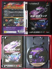 jeu  PS2 , SAISOKU ZOKUSHA CAR KING, import Japon, NTSC -J, en très bon état