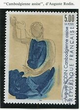 STAMP / TIMBRE FRANCE OBLITERE N° 2636 TABLEAU AUGUSTE RODIN
