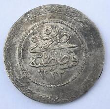 RARE+OTTOMAN EMPIRE/TURKEY MAHMUD II CIHADIYE-5 PIASTRES 1223/5-1808 SILVER COIN
