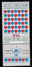 Israël postfris 1984 MNH 970 - Liefdadigheidvereniging 70 Jaar