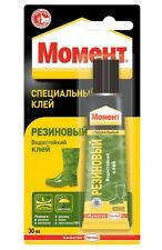 MOMENT Rubber & Leather Extra Flexible Transparent Waterproof Adhesive Glue 30ml