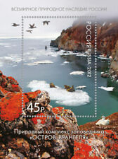 Stamp of RUSSIA 2012 - The natural system of « Wrangel Island » Reserve /1563