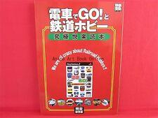 Densha de GO! FINAL Official Guide Book / PS2