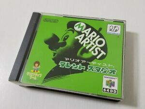 Nintendo 64 N64 64DD Mario Artist Talent Studio Japan 0218A5