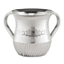 The Kosher Cook Stainless Steel Wash Cup, #29