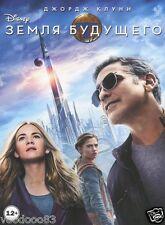 Tomorrowland (DVD, 2015) Russian,English