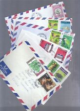 CAMEROON BETTER COVERS BETTER STAMPS THEMATICS ANIMALS