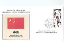 FDC Card 1985 Single 8f Stamp Mei flower (Pendant Mei) FDI 5.4.1985