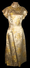 Vintage 1960s Gold Champagne Asian Oriental Cheongsam Suzie Wong Dress S/M