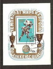 RUSSIA # 4082 Used SOVIET VICTORY WORLD ICE HOCKEY 1973