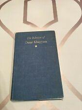 The Rubaiyat Of Omar Khayyam Richards Press Vintage Hardback Book TBLO
