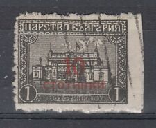 Bulgaria 1924 Architecture Parliament ovpt 10/1 ERROR IMPERFORATED RIGHT Used