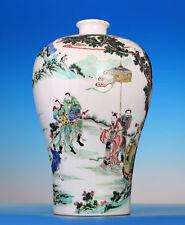"""Large Antique Chinese Qing Dynasty """"WuCai"""" Porcelain Vase Marked KangXi FA124"""