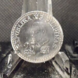 CIRCULATED 1979 25 SENTIMOS PHILIPPINE COIN (81518)1.....FREE DOMESTIC SHIPPING