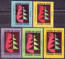 POLAND 1969 Matchbox Label - Cat.Z#947 set,Fire protection - Sparks in the fores