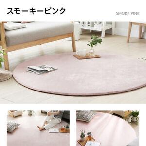 Round Kotatsu low rebound mattress 200×200cm warm washable carpet from Japan