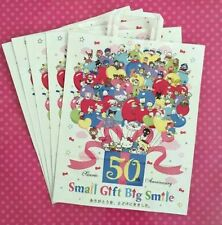 Sanrio Hello Kitty 50th Anniversary Paper Gift Shopping  Bags