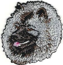 """1 7/8"""" x 2"""" Keeshond Dog Breed Portrait Embroidery Patch"""