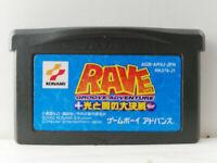 Groove Adventure Rave: Hikari to Yami no Daikessen-Game Boy Advance-Japan Import