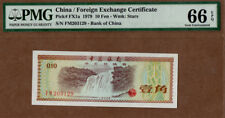 1979 China Foreign Exchange Certificate 10 Fen  PMG 66 EPQ