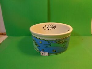 Flying Cats, Cat Dish, Riviera Van Beers Design, Signature Housewares (Used/EUC)