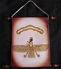 Persian Zoroastrian Faravahar Painting Oil on Leather Signed by Artist 727