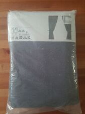 IKEA ANITA Gray Curtains 57 by 98 inches NEW