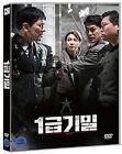 The Discloser .DVD Korean