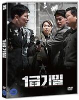 The Discloser .DVD (Korean)