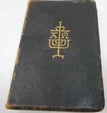 Holy Bible Ronald Knox Leather Binding Catholic Rare Vintage 1954