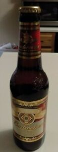 """VINTAGE 1998 LIMITED EDITION """"THANK YOU"""" BUDWEISER BEER COLLECTIBLE BOTTLE"""