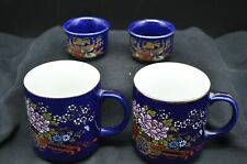 4 Vintage Cobalt Blue HERITAGE MINT Coffee Mugs/Sake Cups-Gold Trimmed-Japan