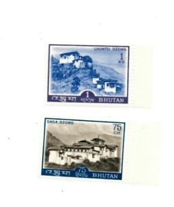 Bhutan 81-2 - Palaces of Bhutan -Set of 2v - MNH