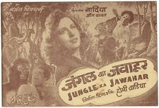India Bollywood 1952 Jungle Ka Jawahar Press Book Nadia of Australia Homi Wadia