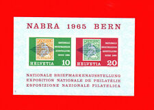 Switzerland SCOTT# B344 NABRA Exhibition Helvetia Swiss MNH Souvenir Sheet of 2