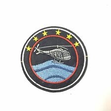 Helicopter Flight (Iron On) Embroidery Applique Patch Sew Iron Badge