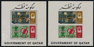 Qatar 68a perf + imperf MNH ITU, Satellite, Communications