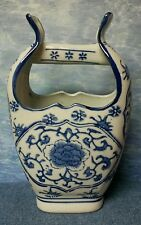 Beautiful Asian Wishing Well Design Blue and White Vase