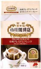 [Ogawa Coffee shop] Ogawa Premium Blend Single Drip Coffee 8 cups × 3 pcs
