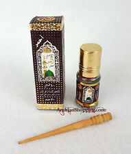 Original Al-Asmad Surma (Asmad Kohl) Natural Red(Brown) Eye liner Powder