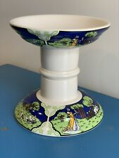 More details for vintage mason's ironstone pottery ham stand harrods kitchenalia limited edition