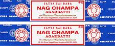 2 Boxes 15 Grams Each Nag Champa Incense Satya Sai Baba AGARBATTI 2017 Series
