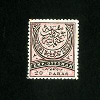 Turkey Stamps # 61 VF Unused OG Scott Value $55.00