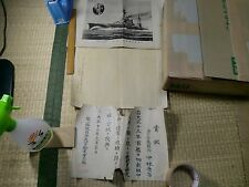 WWII Japanese Navy letter of thanks Document lot of 3 set Aymy Navy Badge medal