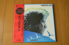 Bob Dylan GiftPack Series DLP Japanese Press Box Set OBI + Insert + HUGE Poster