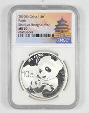 NGC MS70 2019 Chinese Silver Panda - .999 Silver - Struck at Shanghai Mint *005