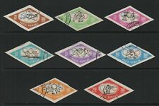 ROMANIA 1964 OLYMPIC GAMES, TOKYO (IMPERF SET) (SG3184/91) *USED/CTO*