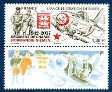 5167A 75ème anniversaire régiment de chasse 2 process d'impression se tenant