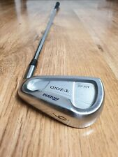 Mizuno MX-20 Forged 6 Iron R300
